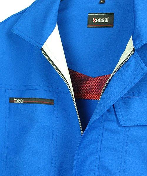 【カンサイユニフォーム】K8001(80012)「長袖ブルゾン」のカラー13