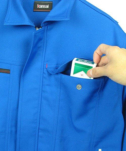 【カンサイユニフォーム】K8001(80012)「長袖ブルゾン」のカラー14