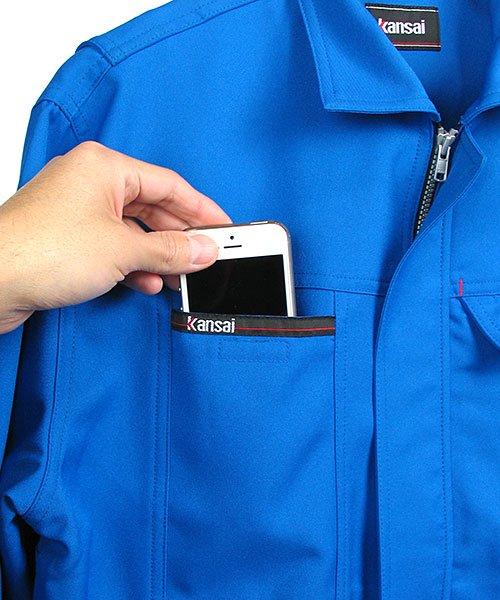 【カンサイユニフォーム】K8001(80012)「長袖ブルゾン」のカラー15