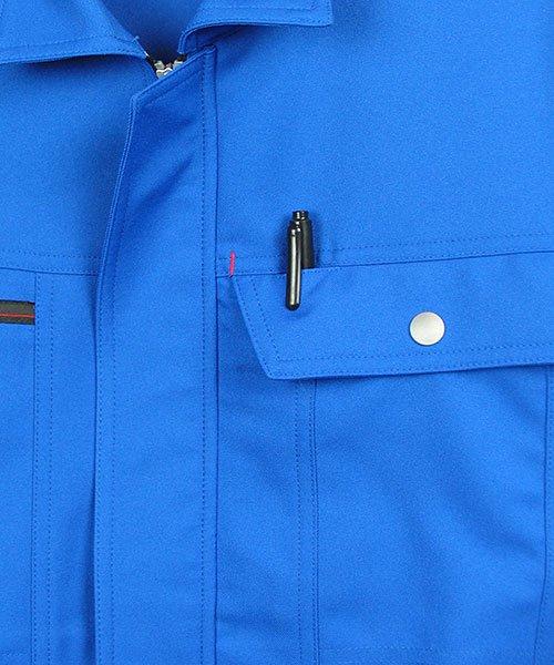 【カンサイユニフォーム】K8001(80012)「長袖ブルゾン」のカラー16