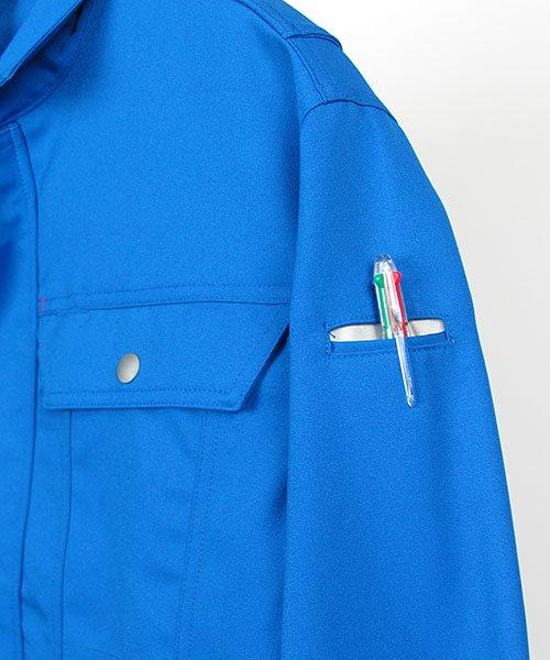 【カンサイユニフォーム】K8001(80012)「長袖ブルゾン」のカラー17