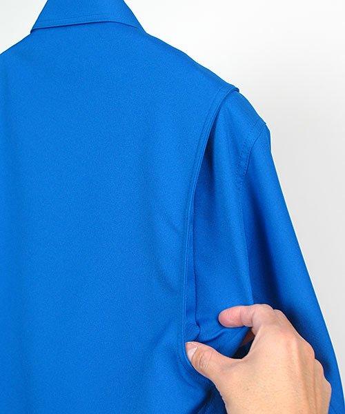 【カンサイユニフォーム】K8001(80012)「長袖ブルゾン」のカラー19