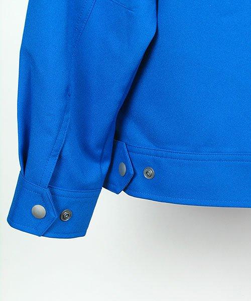 【カンサイユニフォーム】K8001(80012)「長袖ブルゾン」のカラー20