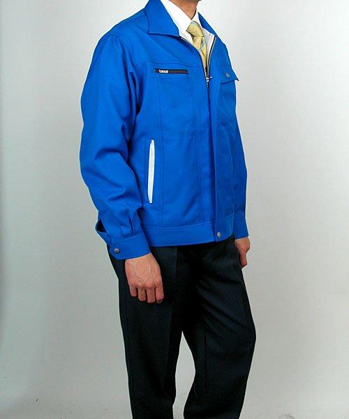 【カンサイユニフォーム】K8001(80012)「長袖ブルゾン」のカラー21