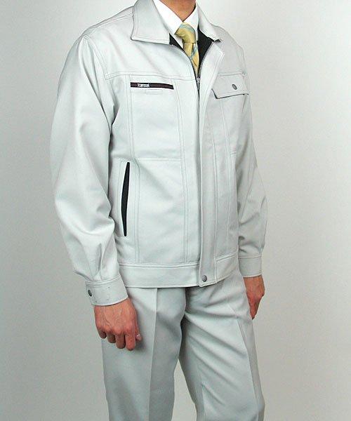 【カンサイユニフォーム】K8001(80012)「長袖ブルゾン」のカラー23