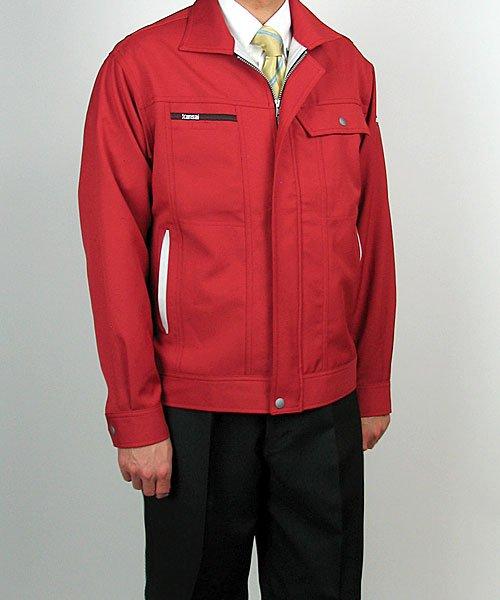 【カンサイユニフォーム】K8001(80012)「長袖ブルゾン」のカラー24