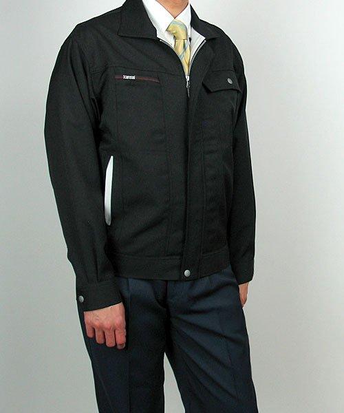 【カンサイユニフォーム】K8001(80012)「長袖ブルゾン」のカラー25