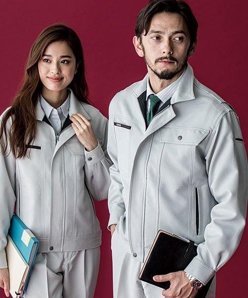 【カンサイユニフォーム】K8001(80012)「長袖ブルゾン」のカラー27