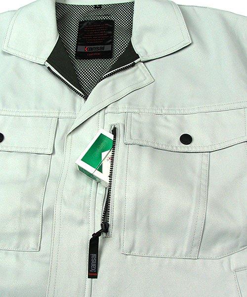 【カンサイユニフォーム】K80802「長袖ブルゾン」のカラー11