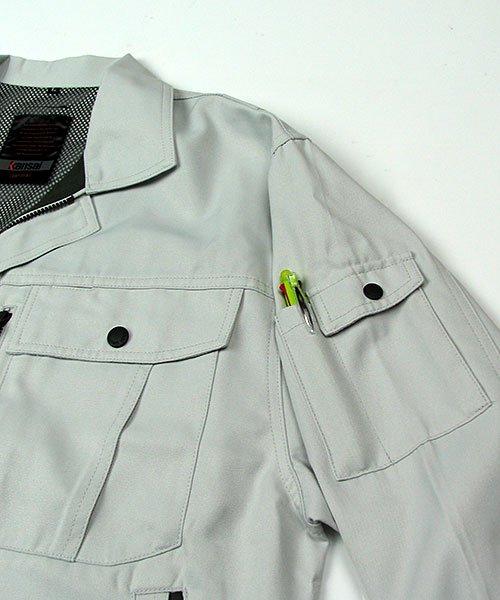 【カンサイユニフォーム】K80802「長袖ブルゾン」のカラー13