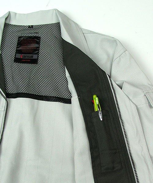 【カンサイユニフォーム】K80802「長袖ブルゾン」のカラー15