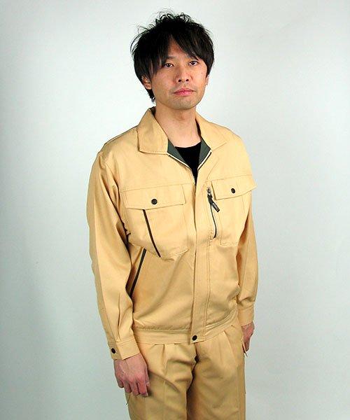 【カンサイユニフォーム】K80802「長袖ブルゾン」のカラー18
