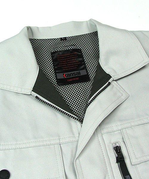 【カンサイユニフォーム】K80802「長袖ブルゾン」のカラー7