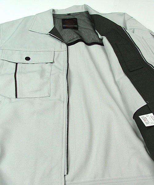 【カンサイユニフォーム】K80802「長袖ブルゾン」のカラー8