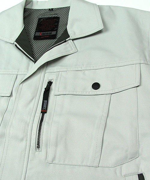 【カンサイユニフォーム】K80802「長袖ブルゾン」のカラー9