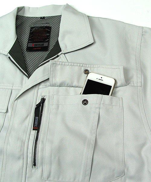 【カンサイユニフォーム】K80802「長袖ブルゾン」のカラー10