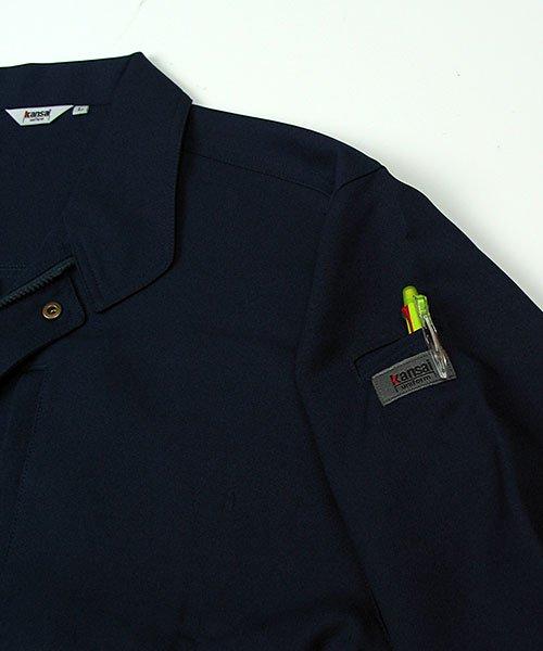 【カンサイユニフォーム】K3091(30912)「長袖ブルゾン」のカラー11