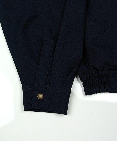 【カンサイユニフォーム】K3091(30912)「長袖ブルゾン」のカラー12