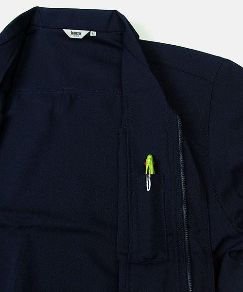 【カンサイユニフォーム】K3091(30912)「長袖ブルゾン」のカラー13