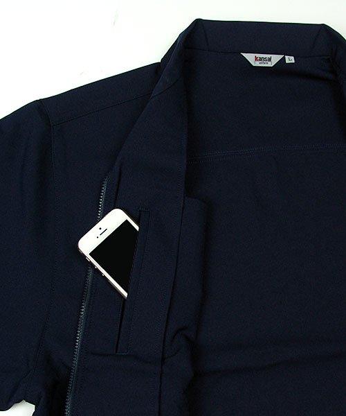 【カンサイユニフォーム】K3091(30912)「長袖ブルゾン」のカラー14