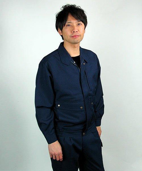 【カンサイユニフォーム】K3091(30912)「長袖ブルゾン」のカラー16