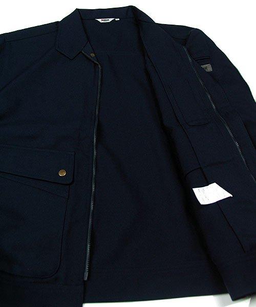 【カンサイユニフォーム】K3091(30912)「長袖ブルゾン」のカラー6