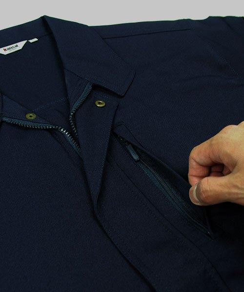 【カンサイユニフォーム】K3091(30912)「長袖ブルゾン」のカラー7