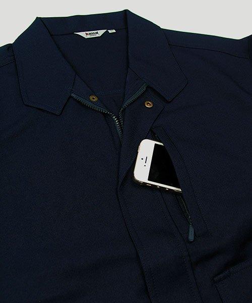 【カンサイユニフォーム】K3091(30912)「長袖ブルゾン」のカラー8