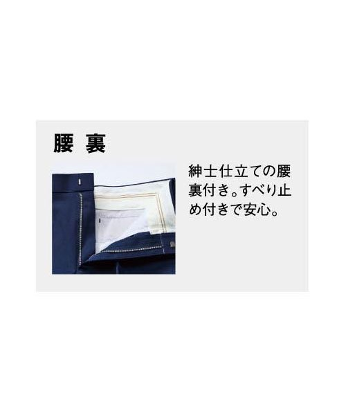 【カンサイユニフォーム】K3095(30956)「カーゴパンツ」のカラー5