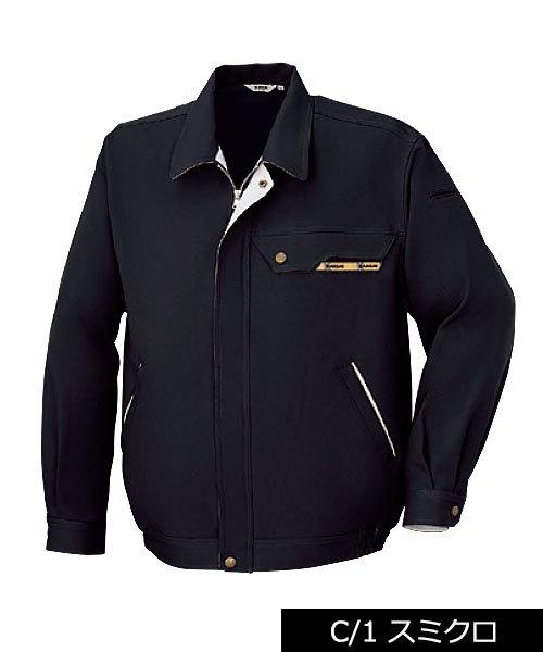 【カンサイユニフォーム】K20502「長袖ブルゾン」のカラー2