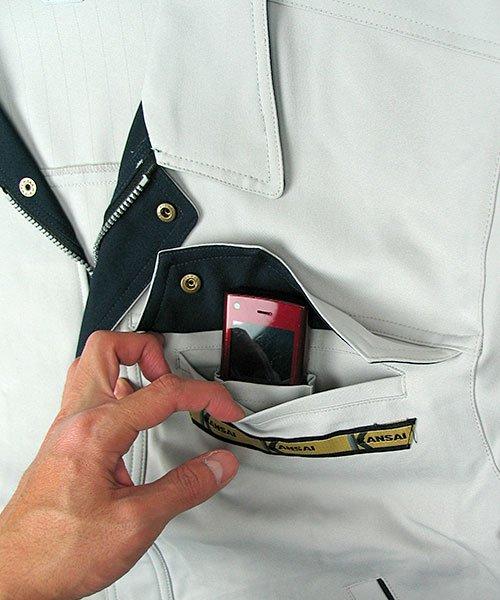【カンサイユニフォーム】K20502「長袖ブルゾン」のカラー11