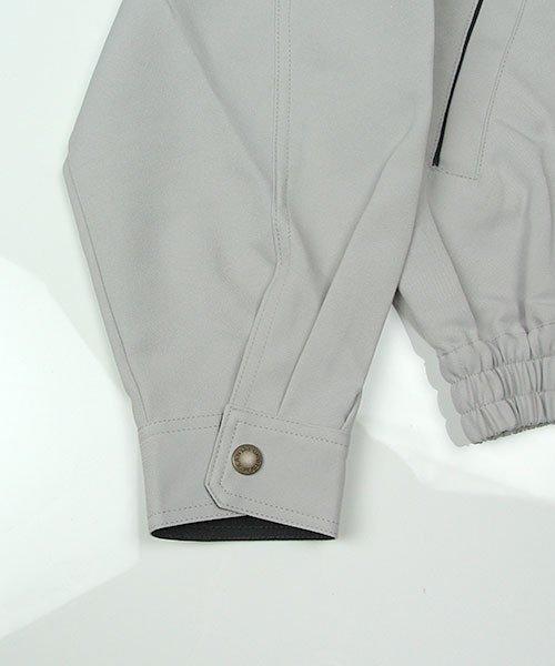 【カンサイユニフォーム】K20502「長袖ブルゾン」のカラー14