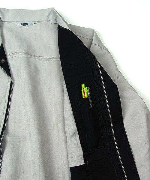 【カンサイユニフォーム】K20502「長袖ブルゾン」のカラー15