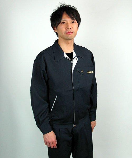 【カンサイユニフォーム】K20502「長袖ブルゾン」のカラー17