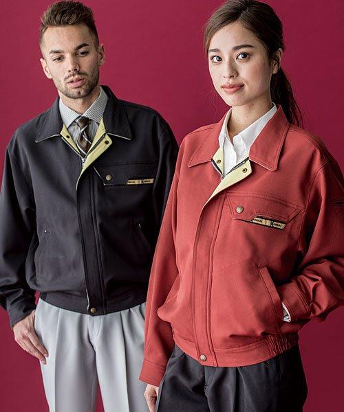 【カンサイユニフォーム】K20502「長袖ブルゾン」のカラー23