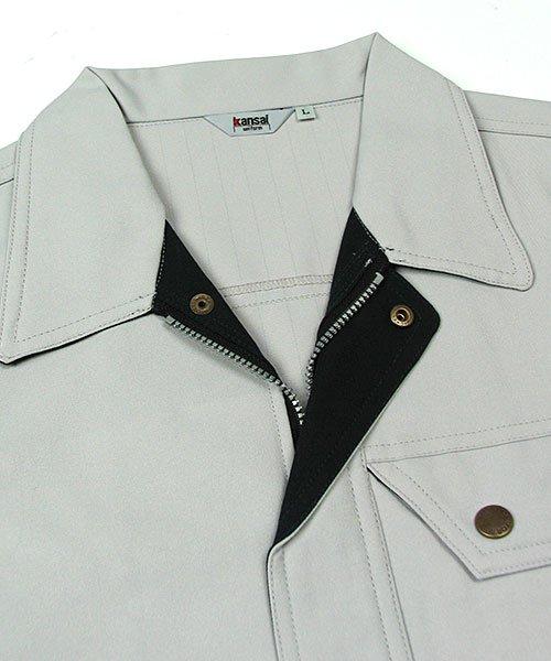 【カンサイユニフォーム】K20502「長袖ブルゾン」のカラー7