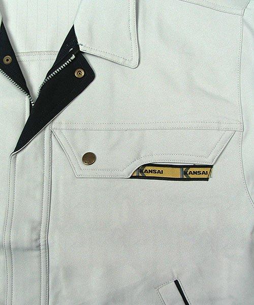 【カンサイユニフォーム】K20502「長袖ブルゾン」のカラー9