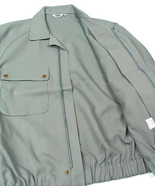 【カンサイユニフォーム】K9250(92502)「長袖ブルゾン」のカラー5