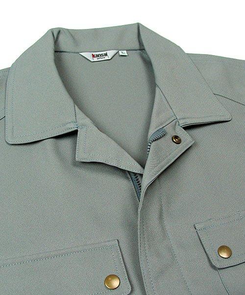 【カンサイユニフォーム】K9250(92502)「長袖ブルゾン」のカラー6
