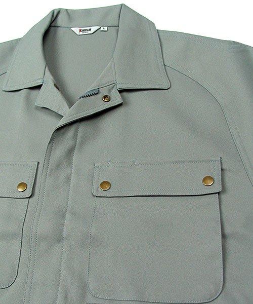 【カンサイユニフォーム】K9250(92502)「長袖ブルゾン」のカラー7