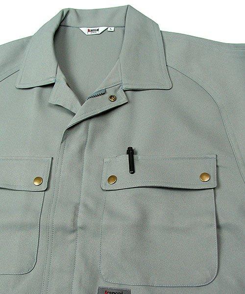 【カンサイユニフォーム】K9250(92502)「長袖ブルゾン」のカラー8