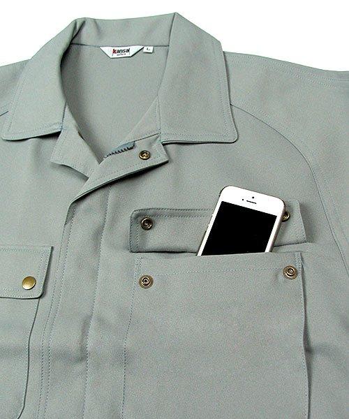 【カンサイユニフォーム】K9250(92502)「長袖ブルゾン」のカラー9