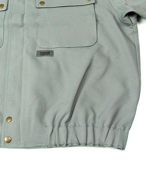 【カンサイユニフォーム】K9250(92502)「長袖ブルゾン」のカラー10