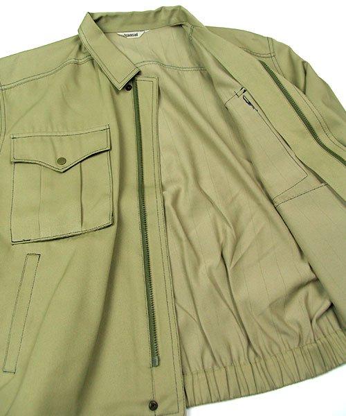 【カンサイユニフォーム】K8250(82502)「長袖ブルゾン」のカラー4