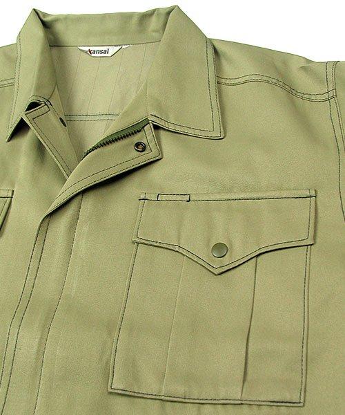 【カンサイユニフォーム】K8250(82502)「長袖ブルゾン」のカラー6