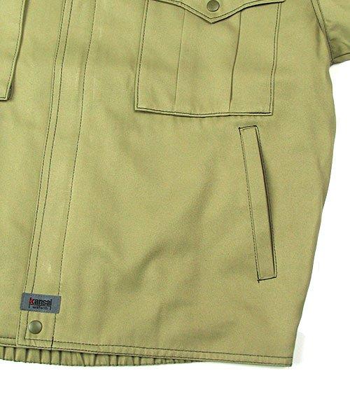 【カンサイユニフォーム】K8250(82502)「長袖ブルゾン」のカラー9