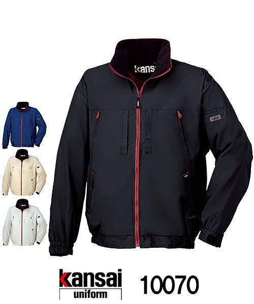 K1007 軽防寒ジャンパー