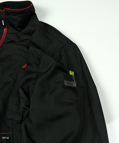 【カンサイユニフォーム】K1007(10070)「軽防寒ジャンパー」のカラー14