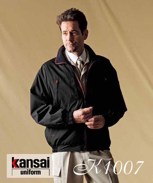 【カンサイユニフォーム】K1007(10070)「軽防寒ジャンパー」のカラー18