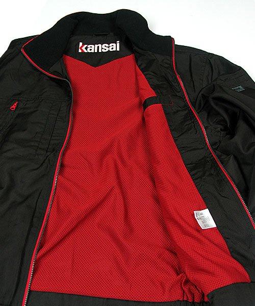 【カンサイユニフォーム】K1007(10070)「軽防寒ジャンパー」のカラー6